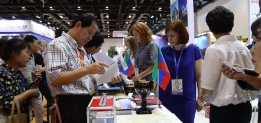 выставка Beijing International Tourism Expo (BITE)
