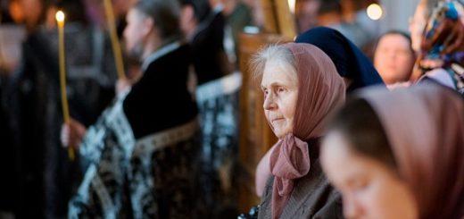 Молитва о замужестве дочери