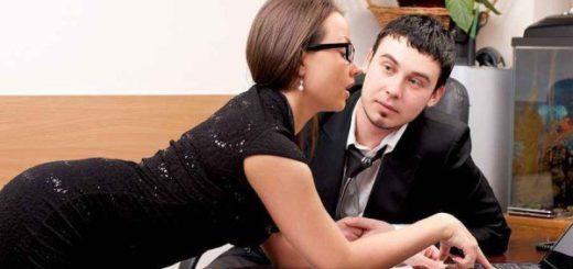 Слежка за переписками мужа
