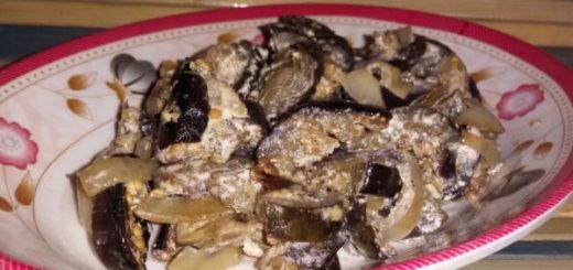 баклажаны в сметанном соусе