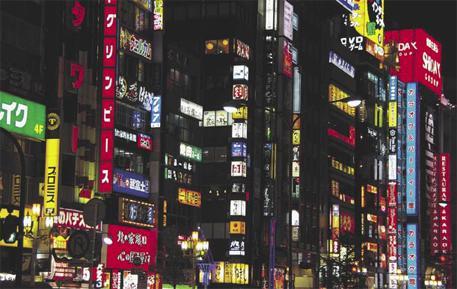 Пешком по Токио