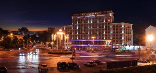 гостиницы Киева